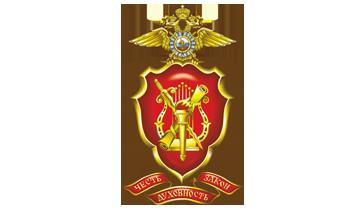 ФКУ «Центр хозяйственного и сервисного обеспечения ГУ МинВД РФ по Красноярскому краю»