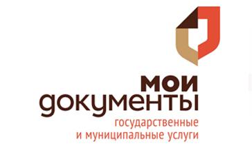 Мои документы, КГБУ «МФЦ»