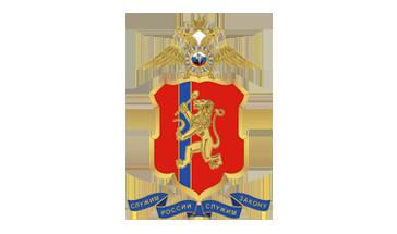 ГУ МВД России по Красноярскому краю