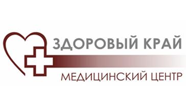Медицинский центр «Здоровый край»