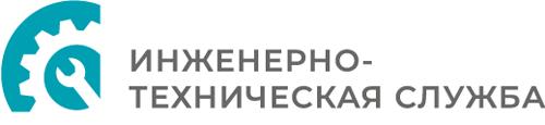 инженерно техническая служба лого